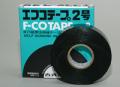 【古河電工】  エフコテープ2号(自己融着絶縁テープ)  0.5mm20mm×10m 黒色 1巻