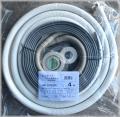 【関東器材/KANTO】4P-203SP エアコン配管セット 2分3分新冷媒対応4m 部品セット付電線付