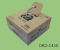 【関東器材/KANTO】【業務用・大箱8個入り】 DR2-1450 ドレンホース 14φ50m (新製品)