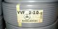 富士電線 電線(VVF) 100M 2.0mm 2芯 F-202G