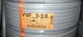富士電線 電線(VVF) 100M 2.0mm 3芯 F-203G