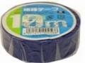 【オーム電機/OHM】DE1910A  ビニールテープ  0.2mm19mm×10m  青色 1巻