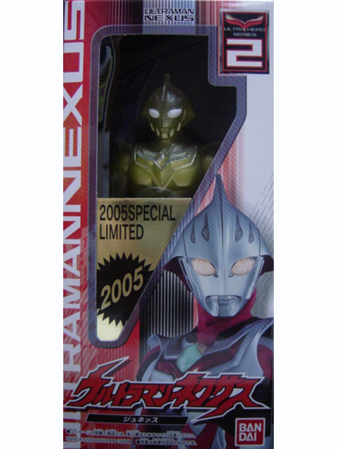 2005 SPECIAL LIMITED ウルトラマン・ネクサス