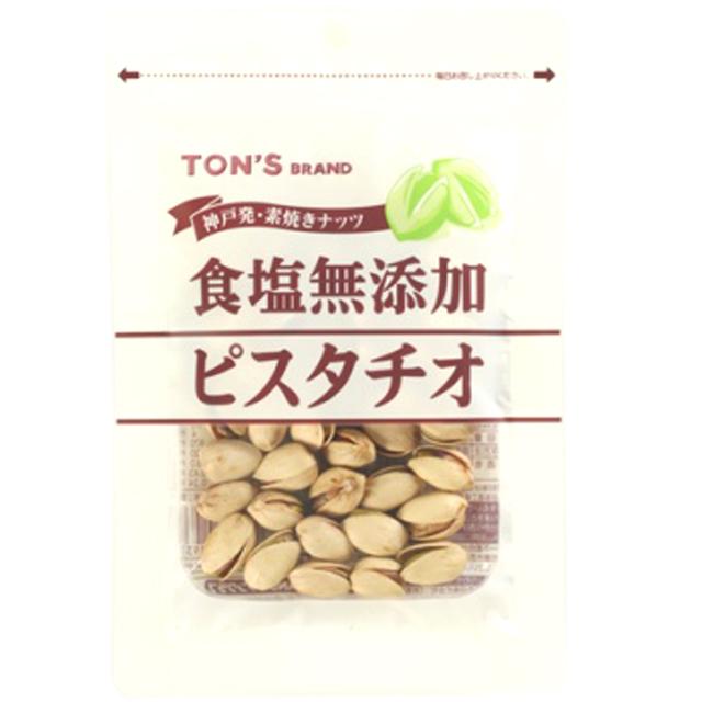 トン 食塩無添加 ピスタチオ 70g