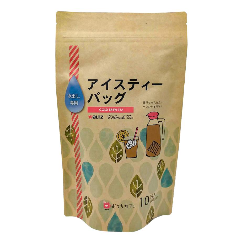 【春夏限定】ワルツ 水出し専用紅茶ティーバッグ 15gX10袋
