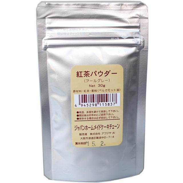 JHC 紅茶パウダー 30g
