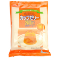 かんてんぱぱ カップゼリー80℃ オレンジ味 200g
