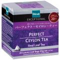 ◇【今月のオススメ紅茶】ディルマ パーフェクト・セイロン・ティー ティーバッグ 2gX20袋