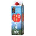 青森青研の葉とらずりんご100 1000g