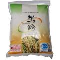 片山製粉 玄米粉パン用ミックス20A(シトギミックス) 1kg
