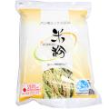 片山製粉 米粉パン用ミックス20A(シトギミックス) 1kg