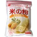 共立食品 米の粉 280g