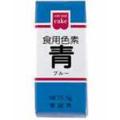 共立 食用色素 青 5.5g