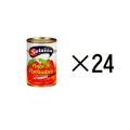 ソラニア ダイストマト 400g ケース|106144X24【賞味期限2018年7月31日またはそれ以降】
