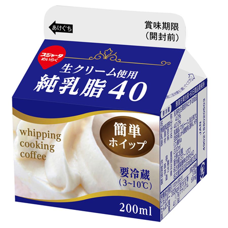 ◇【今月のオススメ】【クール便】スジャータ 純乳脂40 200ml