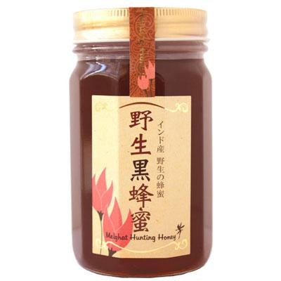 野生黒蜂蜜500g