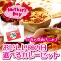 母の日メイン