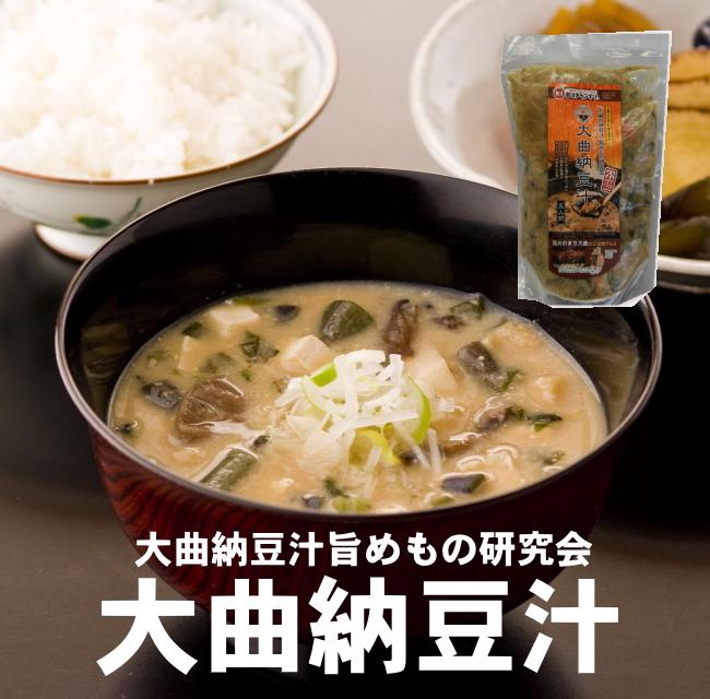 大曲納豆汁旨めもの研究会 大曲納豆汁