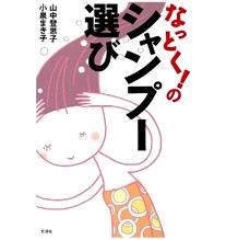 http://image1.shopserve.jp/e-tamashii.com/pic-labo/bi_col11_img.jpg