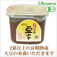 【国産丸大豆使用の天然醸造生味噌】有機立科豆みそ750g  [商品番号:ke3168]