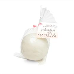 山澤清の黄カラスウリ石鹸 (赤ちゃん用)