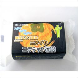 【桶谷石鹸】柿渋配合 ニオイヤ エチケット石鹸