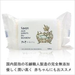 【竹炭ミネラル配合】たけの石けん(浴用) 80g