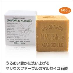 マルセイユ石鹸(オリーブ600g)
