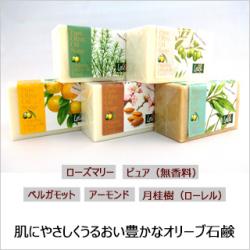 トルコラーレリ石鹸(有機栽培オリーブオイル使用)