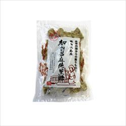 幻の加計呂麻(かけろま)純黒糖300g