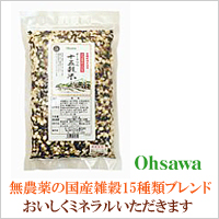 オーサワジャパン 十五穀米300g