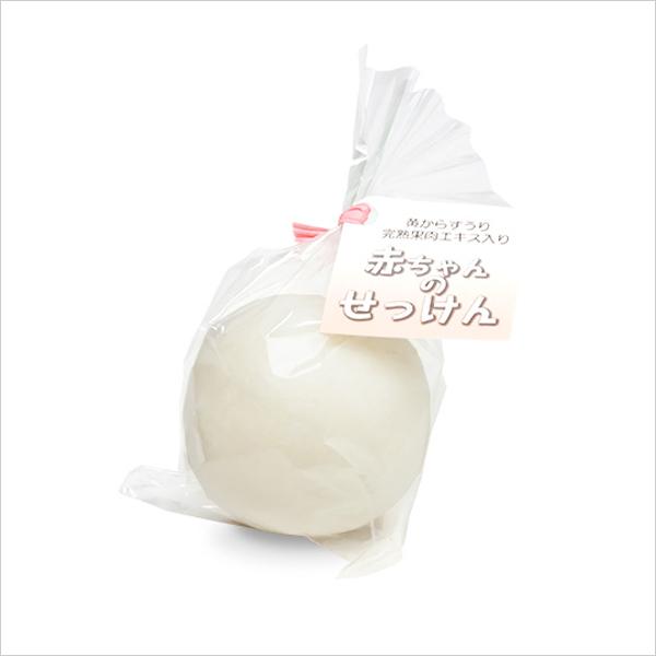 【モアオーガニック/山澤清の黄カラスウリ入り】赤ちゃんの石鹸85g  [商品番号:bi2390]