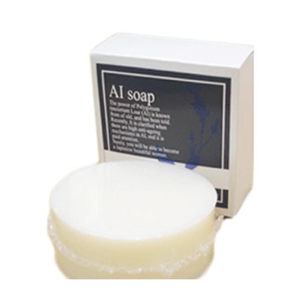 【在庫僅少/3月下旬再入荷予定】【肌を潤し整える藍エキス配合/洗顔・全身の清潔洗浄/トラブルない肌へ】AI soap(藍石鹸)100g  [商品番号:bi2579]