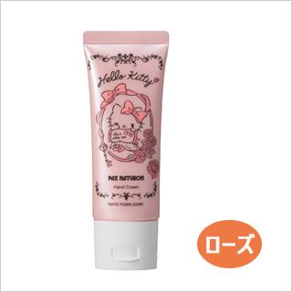 ◆廃盤商品◆ 【バッグに入れていつでもお手軽保湿に!】Hello Kitty ハンドクリーム40g [商品番号:bi2849]