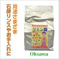 クエン酸お得用1kg [商品番号:ka1111]