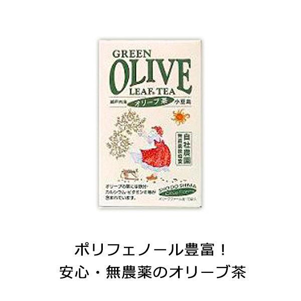 【小豆島の無農薬・無化学肥料オリーブ使用/健康と美容に】オリーブ茶ティーパック(3g×30パック) [商品番号:ke3156]