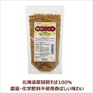 【健康成分ルチン豊富】オーサワの韃靼(だったん)そば茶100g [商品番号:ke3221]