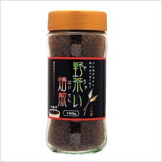 【穀物コーヒー/美味しく体にも良いベジタブルコーヒー】野茶い焙煎チコリーコーヒー100g(ビン入り)[商品番号:ke3226]