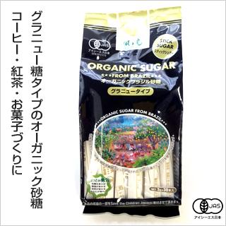 ◆廃盤商品◆ 【有機JAS認定品】オーガニック ブラジル砂糖(スティックシュガー)3g×30本 [商品番号:ke3279]