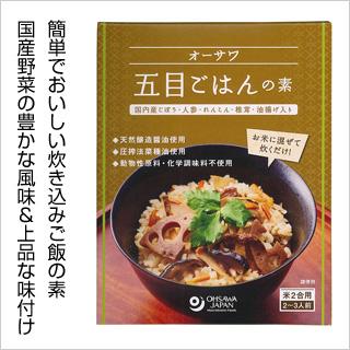 【お米に混ぜて炊くだけ】オーサワ五目ごはんの素150g(2-3人前) [商品番号:ke3384]