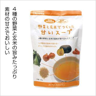 【4種の野菜と玄米の栄養たっぷり】野菜と玄米でつくった甘いスープ200g [商品番号:ke3433]