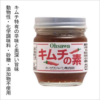 【キムチ特有の辛味と奥深い旨味が魅力】オーサワのキムチの素85g [商品番号:ke3611]