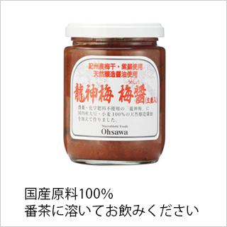 【シソの風味が利いてさわやかな味わい】龍神梅 梅醤(生姜入り)250g [商品番号:ke3722]