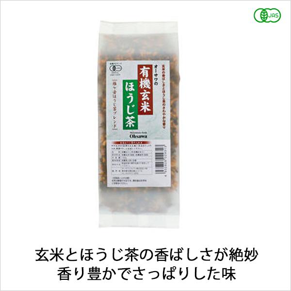 【玄米とほうじ茶の香ばしさが絶妙】オーサワの有機玄米ほうじ茶130g [商品番号:ke3824]