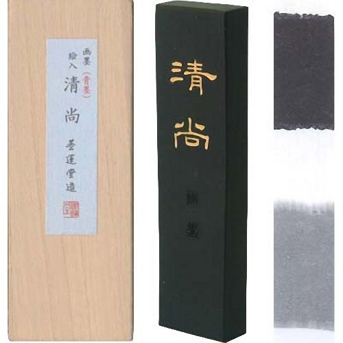 08503 墨運堂 墨 清尚(絵入) 1.5丁型