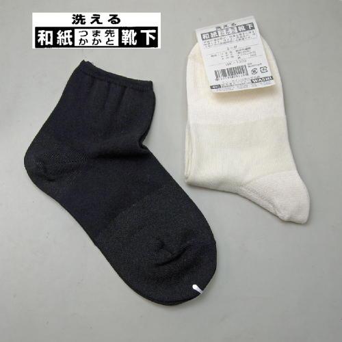 180048s 和紙靴下 ショート丈  婦人SからM用 WK-1300 色選択
