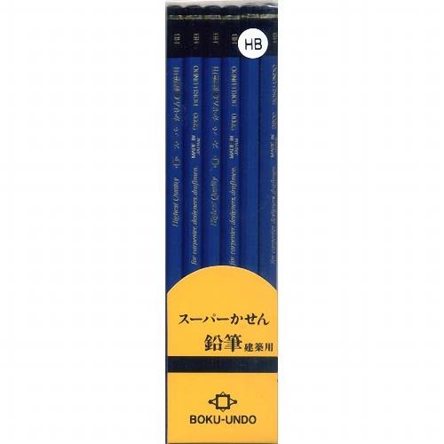 30152  墨運堂 建築用鉛筆 HB 6本入