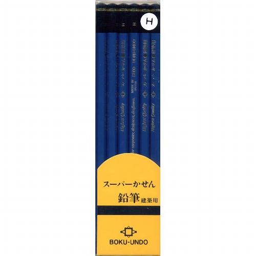 30153  墨運堂 建築用鉛筆 H 6本入