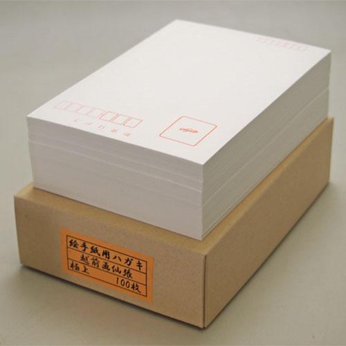 605215 はがき 絵手紙用ハガキ 越前画仙張極上 100枚入り 郵便番号欄付