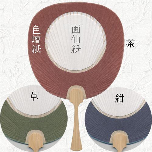 607150s うちわ 色段紙 丸窓中豆型 850 色選択